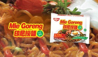 Nissin Mie Goreng