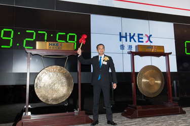 Commences Trading on Main Board of SEHK