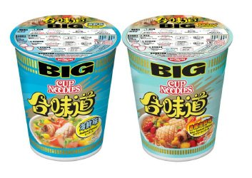 Launch of Cup Noodles Big Cup