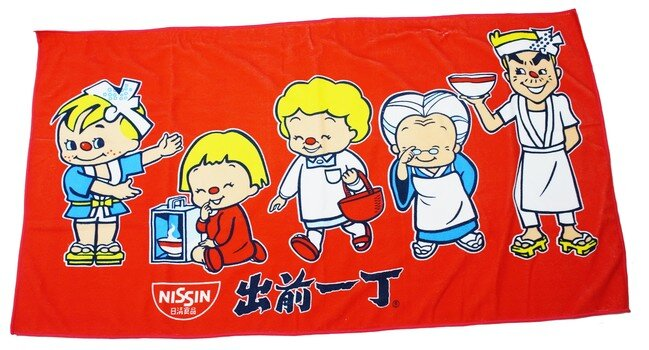Ching Chai Family Bath Towel