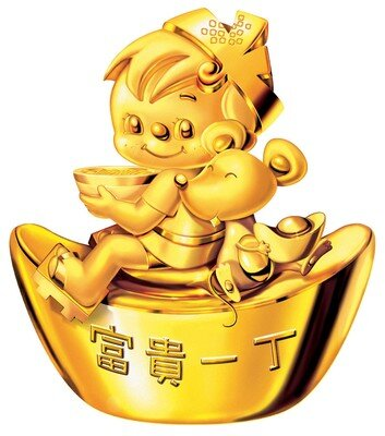 Golden Ching Chai (Year of the Mouse)