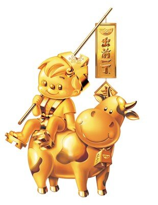 Golden Ching Chai (Year of the Cow)