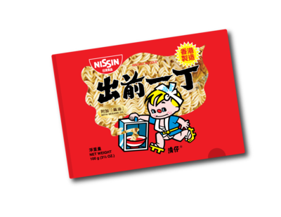 Demae Iccho Sesame Oil Flavour Folder
