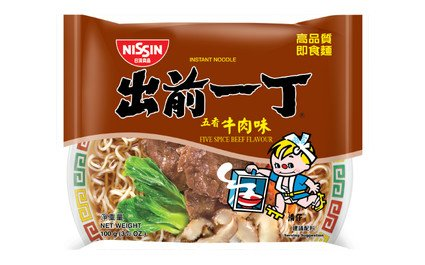 Demae Iccho Classic Series Five Spice Beef Flavour